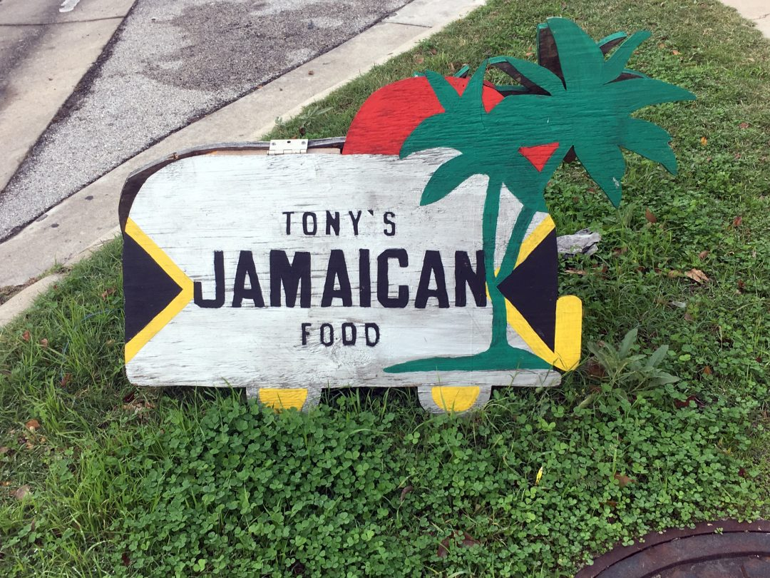 Tony's Jamaican Food (Pville)